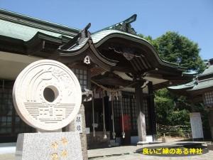 四山神社 熊本