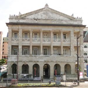 旧香港上海銀行記念館