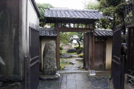 中の茶屋(梅園身代り天満宮)
