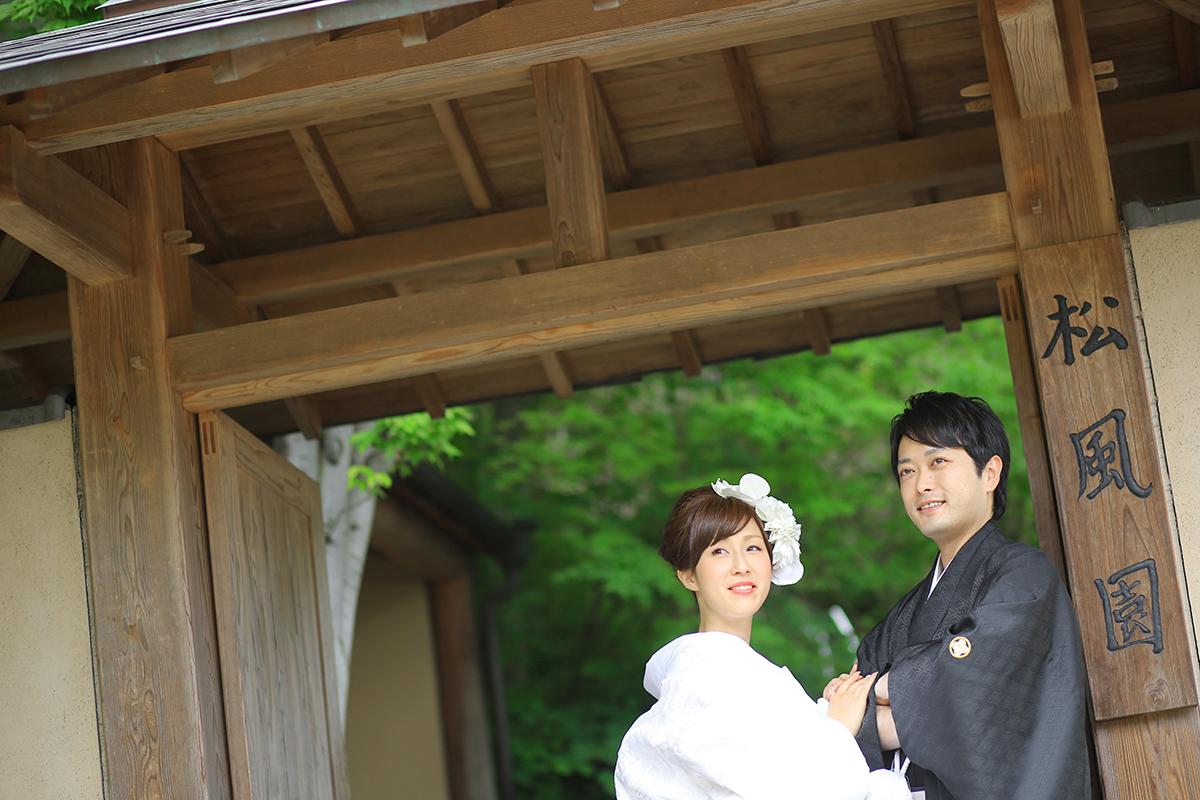 福岡・松風園