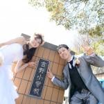 北九州,福岡,長崎,山口,佐賀,大分,和装,洋装,前撮り,結婚式当日,,母校の小学校門