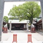 十日恵比寿神社