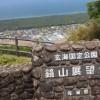唐津・鏡山展望台