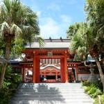 非公開: 青島神社