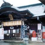 【福岡】愛宕神社