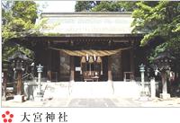 熊本・大宮神社