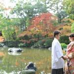 友泉亭公園