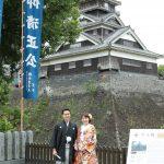 熊本 熊本城 加藤神社 前撮り 日本庭園 スタジオフィール