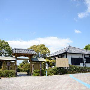 霧島ヶ丘公園
