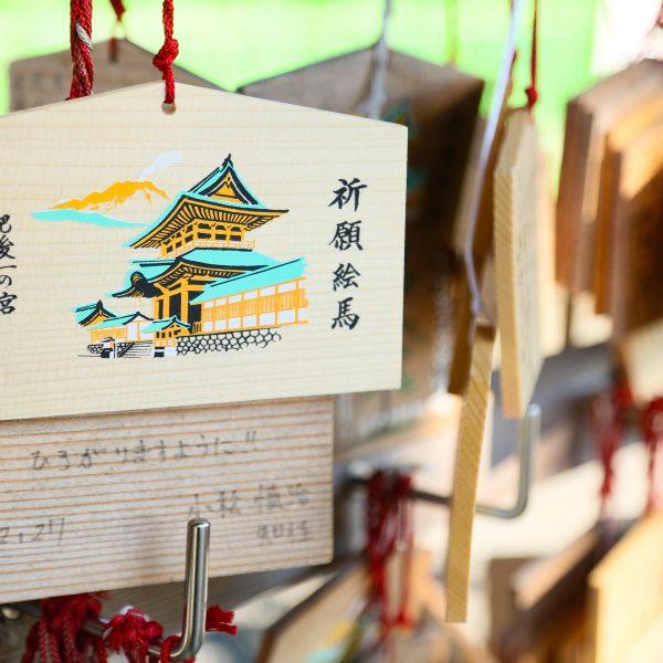 阿蘇神社 神社挙式 和婚 白無垢 色打掛 スタジオフィール
