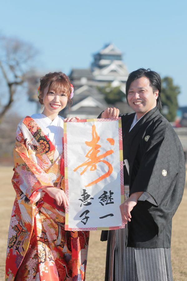 熊本城 冬 前撮り 色打掛 白無垢 スタジオフィール 婚礼