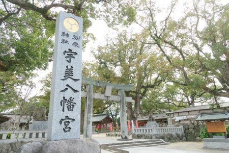 福岡 宇美八幡宮 神社挙式 スタジオフィール 結婚式