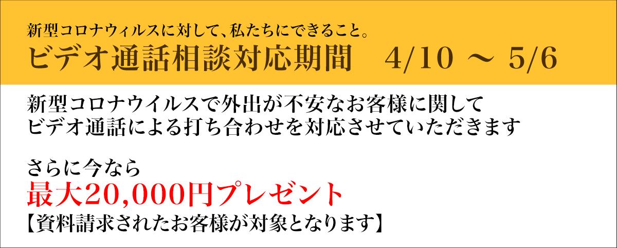 前撮り 福岡