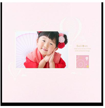 バルーン ピンク